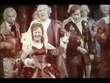 Комические куплеты в финале спектакля «Безумный день, или Женитьба Фигаро» (1974)